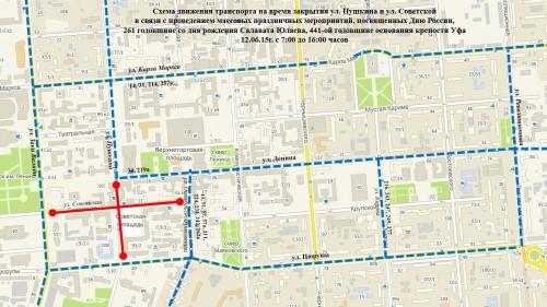 12 июня 2015 схема автобусов
