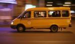Операция «Автобус» проходит в Уфе