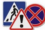 20 народных правил дорожного движения