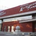 молодежный театр уфа