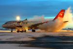 У самолета совершавшего рейс Египет — Уфа отказал двигатель