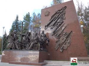 памятника труженикам тыла