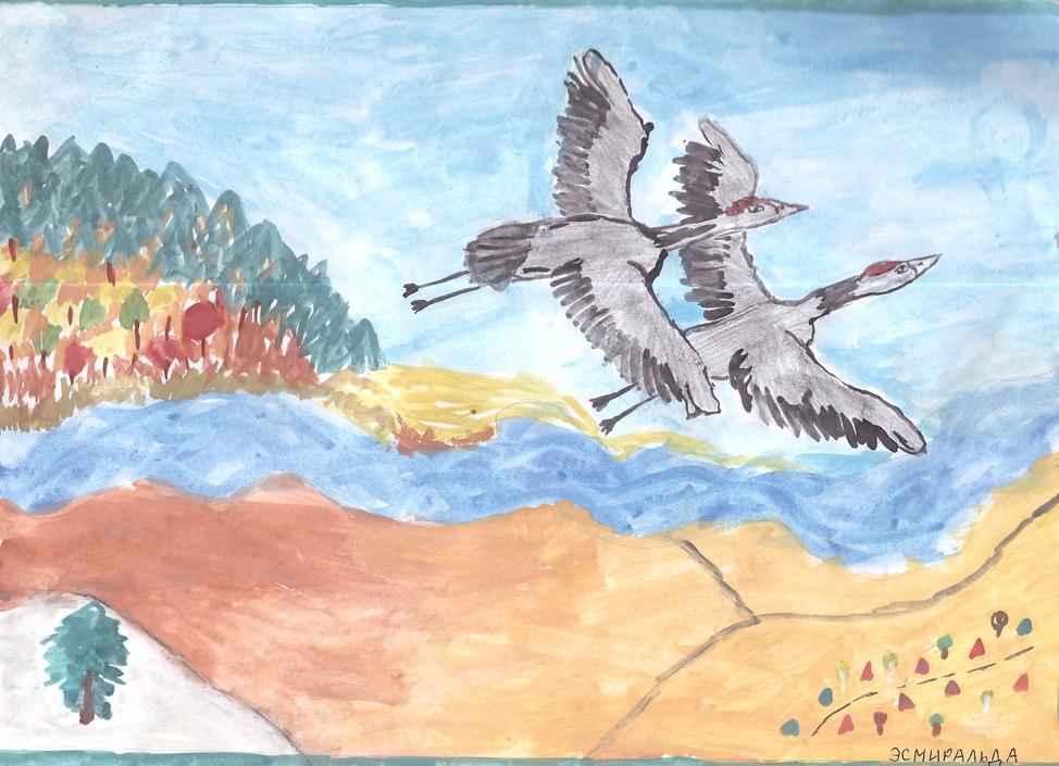 Птицы Башкирии конкуср