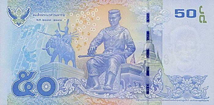 Статуя короля Рамы IV