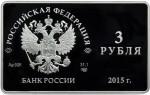 Банк России выпустил монету в честь первой отечественной платежной карты