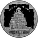 Как коллекционировать монеты – советы начинающим нумизматам