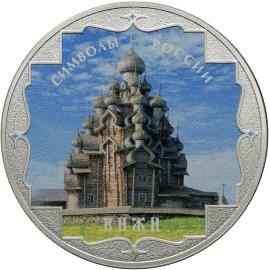 11 монет