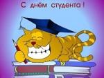 25 января Кашкадан приглашает студентов