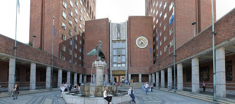 Здание в Осло