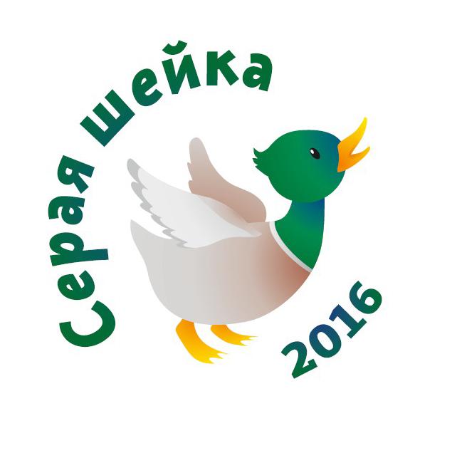 Logo_Seraya_sheyka-2016