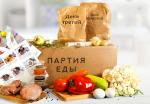 Доставка еды – быстро и вкусно