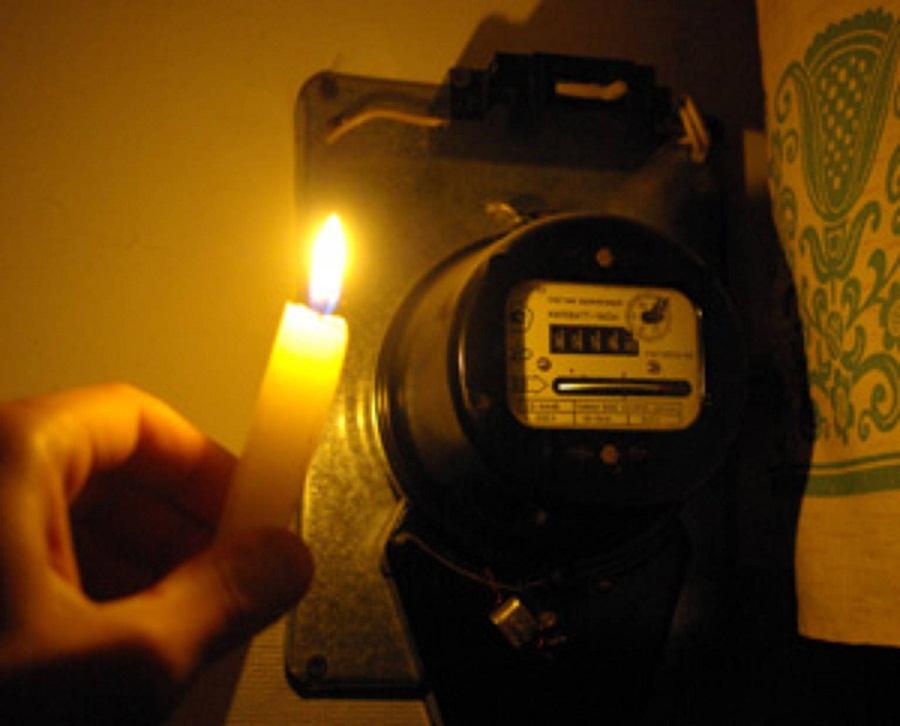 электричества нет
