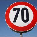 ограничение 70