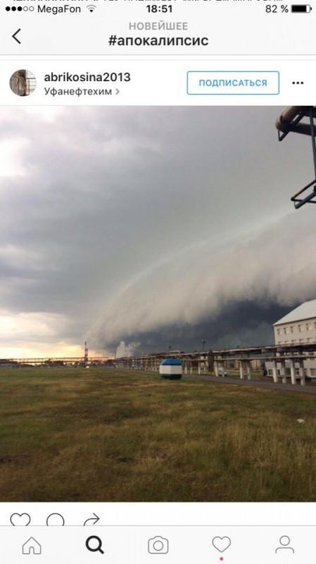 Последствие урагана 23.06.2016