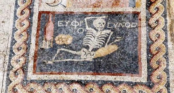 мозаика в Антиохии