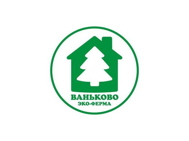 эко ферма Ваньково