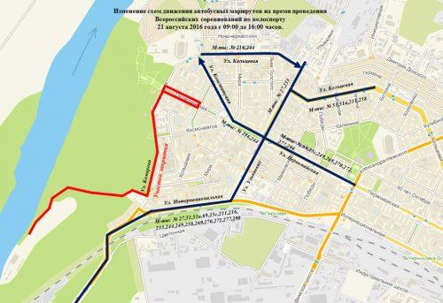 Схема объезда участка проведения гонки