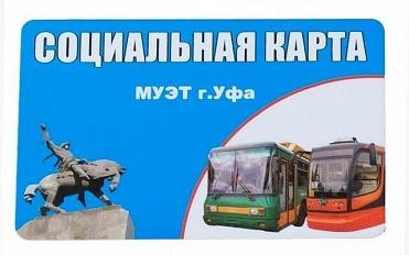 Транспортная карта МУЭТ