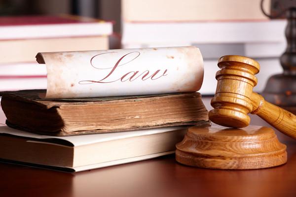 Право, юрист и юриспруденция - презентация онлайн | 400x600