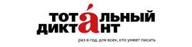 новый лого ТД 2017