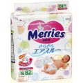 merries s
