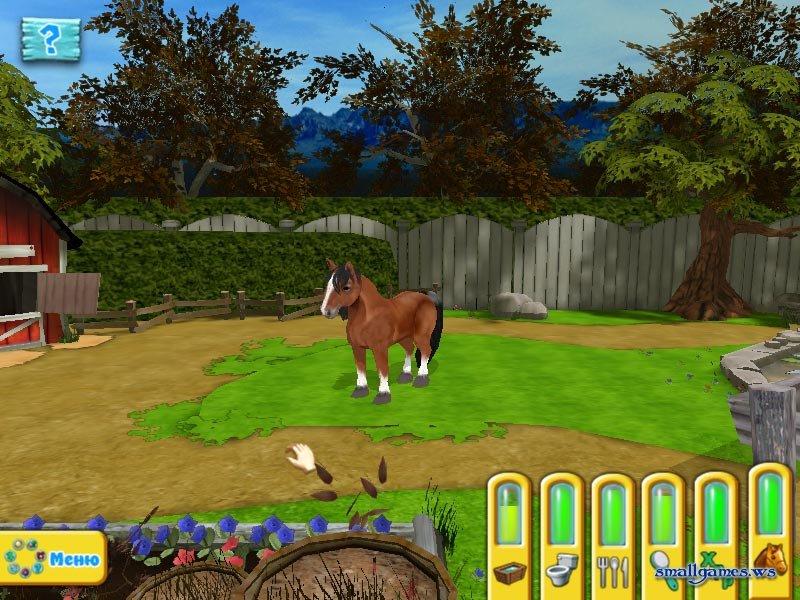 мой пони игра