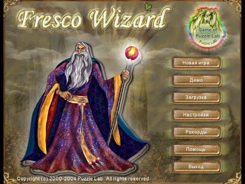 Fresco Wizard