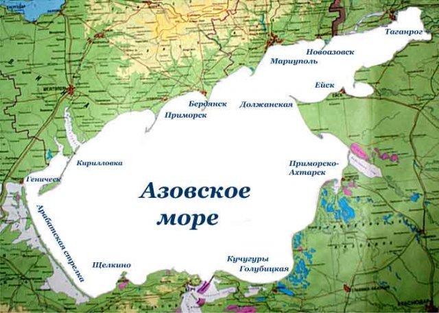 Азовское море