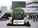 Японская полиция заполучила кадры, где скандальная медсестра подливает препараты коллеге