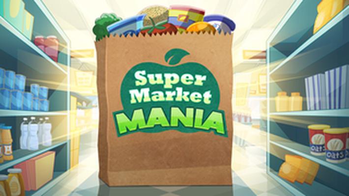 Супер-Маркет-Мания