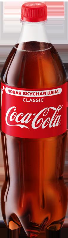 Coca-Cola_900ml