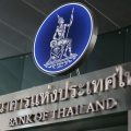 Центральный банк Таиланда