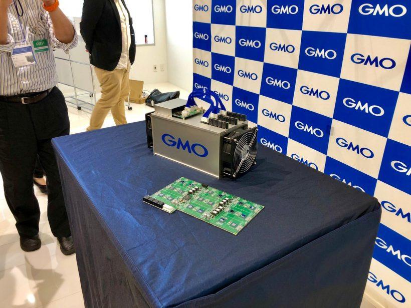 майнер от GMO Internet