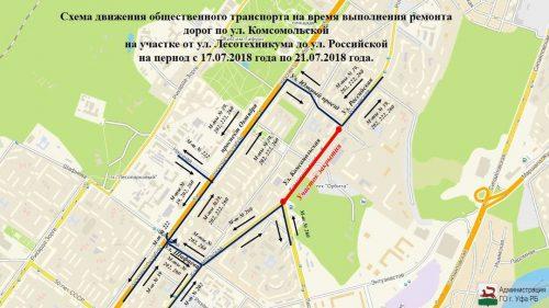 17072018 Комсомольская карта