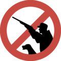 запрет охоты